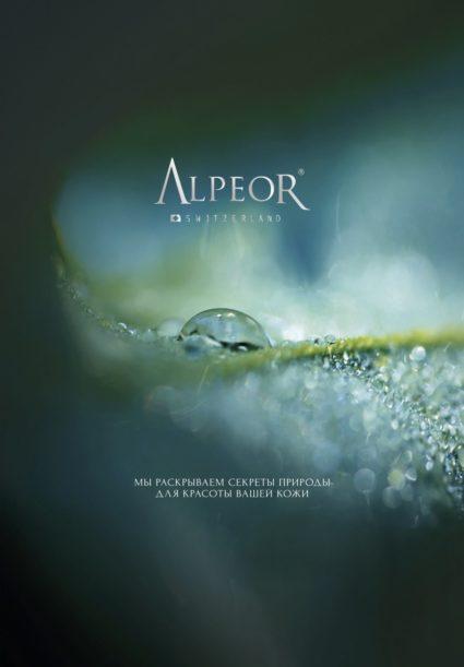 alpeor-web-ru